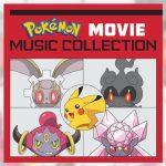 El álbum musical Pokémon Movie Music Collection disponible en Spotify, Itunes y otros