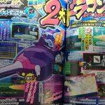 CoroCoro anunció distribución de Poipole Shiny para Japón