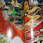 Corocoro presenta detalles sobre el Ho-oh que se distribuirá en Japón