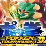(Actualizada) La demo Pokkén Tournament DX llegará el 24 de Agosto