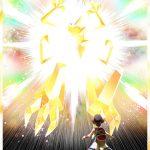 El secreto de Necrozma en Pokémon Ultrasol y Ultraluna ahora confirmado de manera oficial