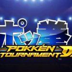 Ya disponible la actualización de Pokkén Tournament DX