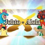 Anunciado el Torneo en Línea Johto-Alola del Pokémon Global Link