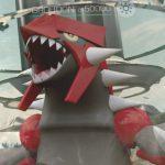 Groudon aparece en Incursiones de Pokémon GO alrededor del mundo