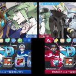 Dos nuevos temas Pokémon para 3DS del Equipo Plasma ahora disponibles en Norteamérica